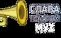 Муз-ТВ (1 мая 2015) (не использовался в эфире)