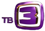 ТВ3 7 (золотая коллекция)