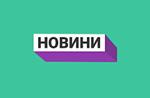 Новости (Эскулап TV)