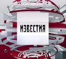 Пятый канал (Россия)
