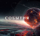 ТВ Центр
