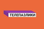 Телепазлики (Эскулап TV)
