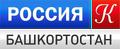 Россия-К Башкортостан