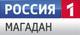 Россия-1 Магадан