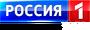 Россия-1 Урал (2019-н.в., белые буквы)