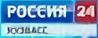 Россия 24-Кузбасс