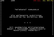 Телетекст (Карусель, 2014) 100 страница