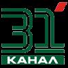 31 канал (г. Челябинск) (2005-2009)