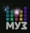 Муз-ТВ (23 февраля 2015, салют 3)
