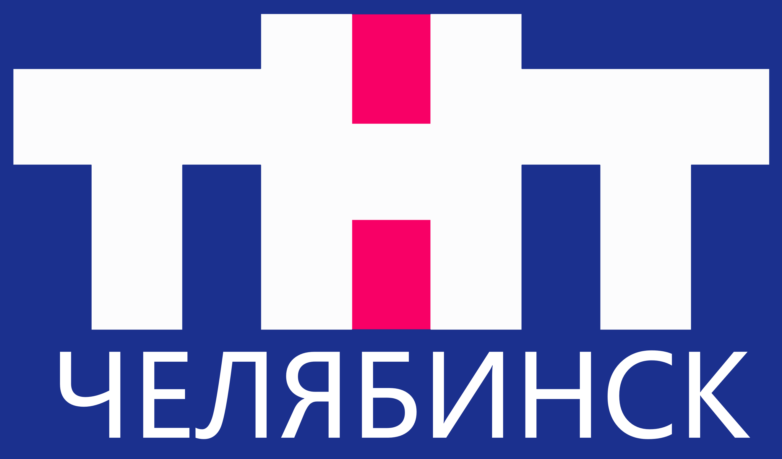 ТНТ-Челябинск 1