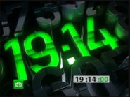 Часы НТВ (2012-2019) Вечер-ночь