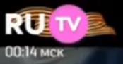 RU.TV (9 мая 2018)
