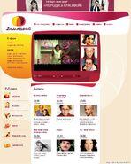 Скриншот сайта Домашний (2008-2010)