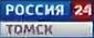 Россия 24-Томск