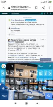 Screenshot 2020-03-06-22-57-46-752 com.android.chrome