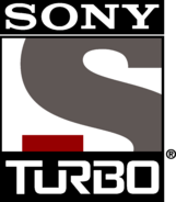 Sony Turbo (первый плоский логотип)