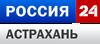 Rusila24 Astrakhan