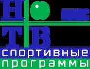 НТВ+ Спорт на 6-м канале (2002, другой шрифт ПЛЮС)