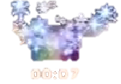 Муз-ТВ (зимняя версия, 3 версия)