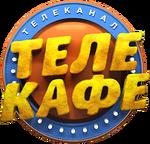 Телекафе (2018)
