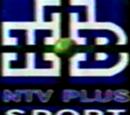 НТВ-Плюс Спорт