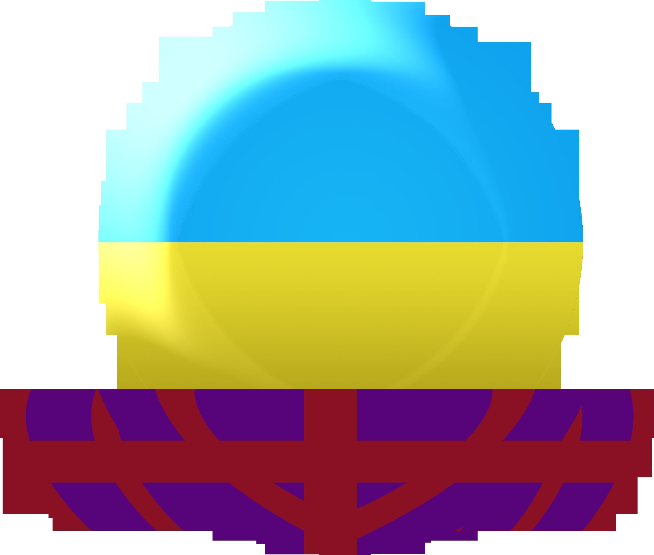 112 Украина (2014-2015, новогодний, флаг)