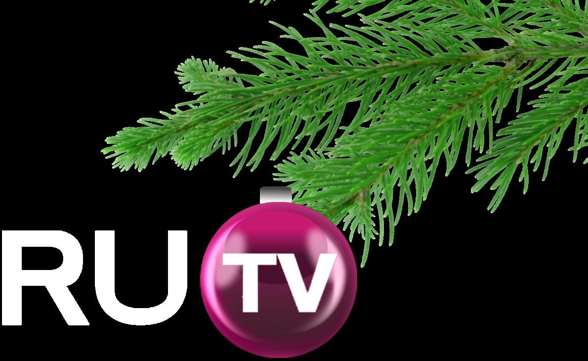 RU.TV (2007-2008, новогодний)