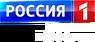 Россия-1 Нижний Новгород (2019-н.в., белые буквы)