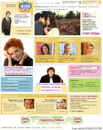 Скриншот сайта Домашний (2006-2007)