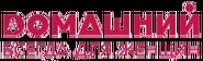 Домашний (2014-2015, новогодний, в заставках)