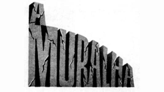 A Muralha (1968) Logo