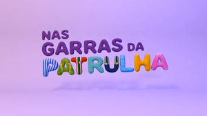 Nasgarrasdapatrulha