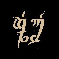 Bind To rune