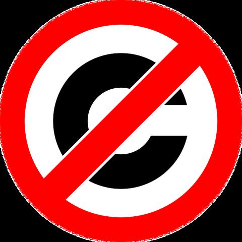 File:Copyright-free.png