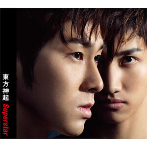 TVXQ - Superstar - CD