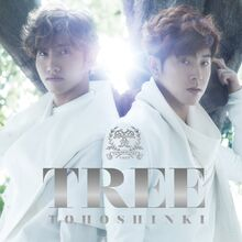 TVXQ - TREE - DVD (A)