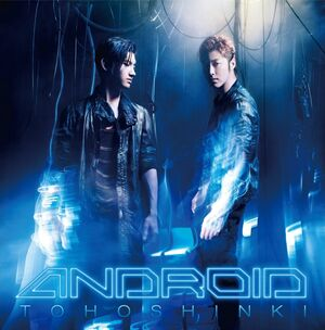 TVXQ - ANDROID - DVD