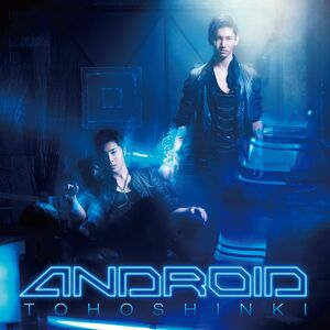 TVXQ - ANDROID - CD