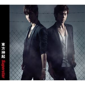 TVXQ - Superstar - 7-Eleven