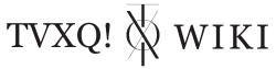 TVXQ Wiki