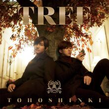 TVXQ - TREE - DVD (B)
