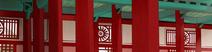 Jin Hee Palace Hallway