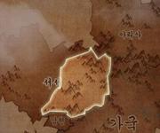 Seo Seo nation 1