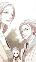 Imperial Family of Seo Seo