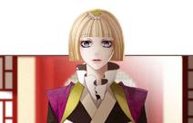 Rei chosen as bridal candidate