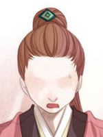 Jang Rei's servant mug