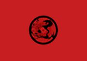 Ga Guk royal seal