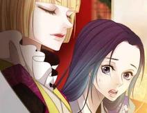 Rei asks Dan Ah to look at the king