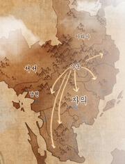 Ga Guk's expansion