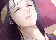 Dan Ah rests